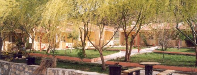 Emir Kaplicasi
