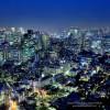 Tokyo3 Kapadokyatravel